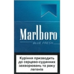 Сигареты Marlboro Blue Fresh пачка