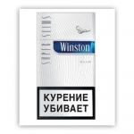 Сигареты Winston Blue Super Slims 1