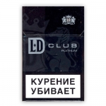 Сигареты LD Club Platinum 1