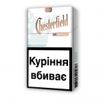 Сигареты Chesterfield Bronze 1
