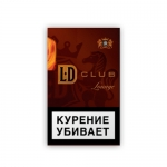 Сигареты LD Club Lounge 1