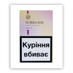 Сигареты Sobranie KS SS Golds 1