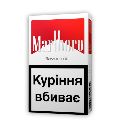 marlboro marketing mix Today, even a mention of the marlboro man as an effective ad icon  man has  had unprecedented success as a global marketing tool for.